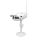 IR WIRELESS FIXED LENS PROVISION ISR